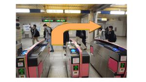 横浜市営地下鉄戸塚駅改札