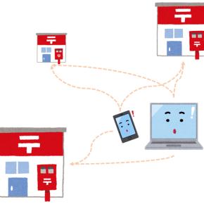 ITヒント - メールボックスは郵便局/7月ふらっとパソコン道場のお知らせ