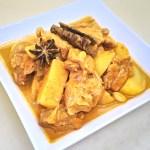世界一美味しい料理?『マッサマンカレー(ゲーン・マッサマン・ガイ)』のレシピと作り方