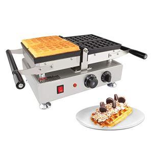 ALDKitchen Waffle Maker with Removable Plates | Swing Type Belgian Waffle Iron | 2 Square-Shaped Waffles | 110V