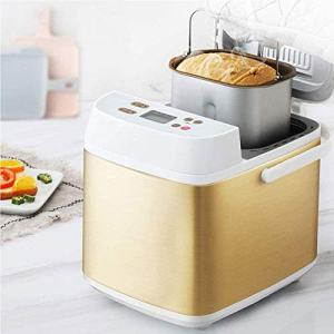 WellingA Bread Maker, Automatic Breadmaker Machine 1.5LB, 3 Crust Colors 2 Loaf Sizes, Home Bakery Pro 19 Menus with Gluten Free, 15h Delay Time 1h Keep Warm, Superior Safety 500W