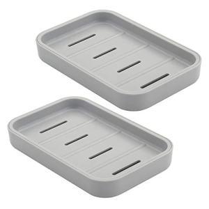 AmazerBath Plastic Square Soap Dish, Bar Soap Holder for Shower Bathroom, Kitchen - 2 Pack, Grey