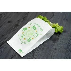 Sac papier Home Compost avec salade