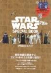 スターウォーズ STAR WARS(TM) SPECIAL BOOK【付録】BEAMS特製 トートバッグ