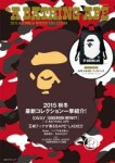 *A BATHING APE(R) 2015 AUTUMN & WINTER COLLECTION& WINTER COLLECTION【ブランドムック特別付録】APE HEAD バックパック