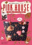 PINK HOUSE  ベリー柄ビッグトートバッグBOOK