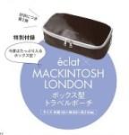 eclat エクラ 2016年 4月号 【付録】MACKINTOSH LONDON ボックス型トラベルポーチ
