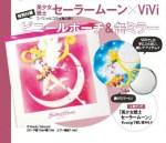 ViVi ヴィヴィ 2016年 5月号 【付録】 セーラームーン ビニールポーチ&缶ミラー