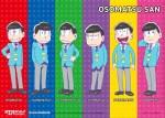 日経エンタテインメント! 2016年 4月号 【付録】おそ松さん 特製クリアファイル