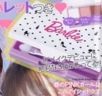 Ranzuki ランズキ 2016年 6月号【付録】Barbie バービー アイシャドウ パレット