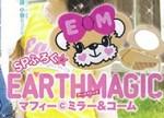 ニコ☆プチ 2016年 6月号【付録】EARTHMAGIC アースマジック マフィー ミラー&コーム、I❤Brand Look Book Vol.10