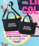 RODEO CROWNS PREMIUM BOOK VOL.7 2016年 5月号【付録】2WAY デニム ミニ BAG、限定ステッカー