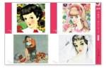 MOE モエ 2016年 5月号 【とじこみ付録】中原淳一ポストカード 4枚セット