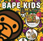 BAPE KIDS(R) by a bathing ape(R) 2016 AUTUMN/WINTER COLLECTION【付録】BABY MILO(R) ベイビーマイロ 親子トートバッグ