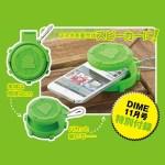 DIME (ダイム) 2016年 11月号【付録】LINE MUSIC たためるスマホスピーカー