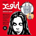 X-girl 2016 AUTUMN/WINTER SPECIAL BOOK【付録】エックスガール 2WAYビッグショルダーバッグ