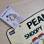 【開封レビュー】SNOOPY PEANUTS fleece cape BOOK 付録 スヌーピー フリースケープ