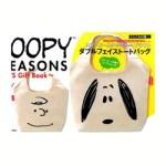 SNOOPY in SEASONS ~PEANUTS Gift Book~ 【付録】 スヌーピー&チャーリー・ブラウン ダブルフェイス トートバッグ、アートカード、シール