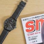 【開封レビュー】 smart スマート 2017年 4月号 付録 HEAD PORTER PLUS ブラックメタル仕様 BIGサイズ腕時計