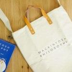 【開封レビュー】 MACKINTOSH PHILOSOPHY LEATHER HANDLE TOTE BAG BOOK 付録 マッキントッシュフィロソフィー 2WAY トートバッグ