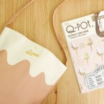 【開封レビュー】 Q-pot. SEASONAL LOOK BOOK ~Strawberry Milk Gelato~ 付録 キューポット ストロベリーミルクジェラート バケツ型 ワンショルダーバッグ