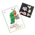 MOE モエ 2017年 6月号 【付録】 MOEおすすめ全国展覧会ガイド2017、ブリューゲル & ボスのキモかわモンスターシール