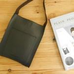 【開封レビュー】 PLAIN PEOPLE CROSS-BODY BAG BOOK 付録 プレインピープル クロスボディバッグ