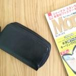 【開封レビュー】 MonoMax モノマックス 2017年 10月号 付録 ジャーナル スタンダード レリューム 本革 キーリング付き 財布