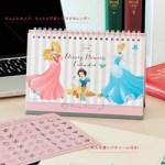 with ウィズ 2019年 1月号 【付録】 ディズニープリンセス 2019年デスクカレンダー & プチシール