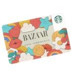 Harper's BAZAAR ハーパーズ バザー 2019年 1・2月合併号 【付録】 BAZAAR × アニヤ・ハインドマーチ 「限定スターバックスカード」