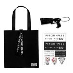 PSYCHO-PASS LOGO TAPE BAG BOOK 【付録】 PSYCHO-PASSスペシャルセット