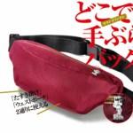 サライ 2019年 10月号 【付録】 どこでも手ぶらバッグ、とじ込み 京都散策地図