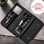 <予告> smart スマート 2019年 11月号 増刊 【付録】 XLARGE×SHIMA グルーミングキット