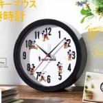 steady. ステディ. 2020年 5月号 増刊 【付録】 ミッキーマウス  置き時計