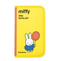 miffy お金が貯まるマルチポーチBOOK special package 【付録】 お金が貯まるマルチポーチ