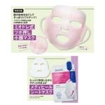 <予告> VOCE ヴォーチェ 2020年 9月号 【付録】 ミオドレ式 ツボ押し小顔マスク、メディヒール シートマスク