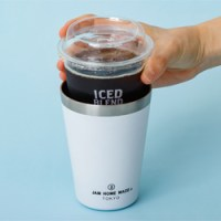 CUP COFFEE TUMBLER BOOK produced by JAM HOME MADE WHITE【付録】 カップコーヒータンブラー