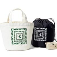 <予告> otona MUSE オトナミューズ 2020年 8月号 【付録】 KINOKUNIYA  トートバッグ&保冷・保温ポーチ