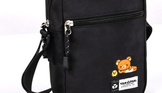 【新刊情報】リラックマ×YAK PAK(R)(ヤックパック) SHOULDER BAG BOOK(ショルダーバッグブック) BLACK ver.発売!