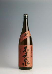 山廃仕込 純米吟醸 亀の尾 火入酒