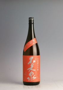 山廃仕込 純米吟醸 からくち 火入酒