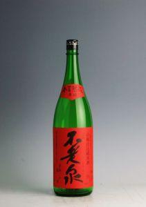 山廃仕込 特別純米 原酒 参年熟成(赤ラベル)
