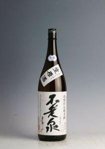 山廃仕込 特別純米 無濾過生原酒 たかね錦