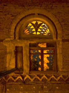 Windows of Old Sanaa # 2