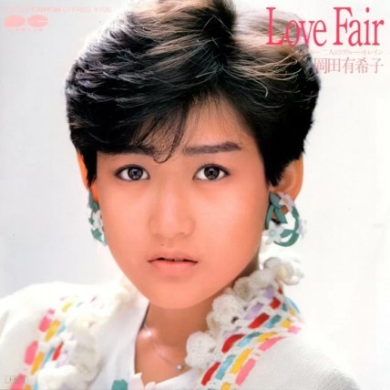 okadayukiko_love_fair