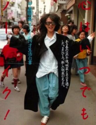 nakamoriakina_fashion011