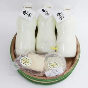 チーズ還元率ランキング3位:ゆふいん牛乳、チーズ