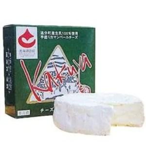 チーズ還元率ランキング1位:うれしのチーズセット