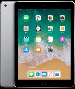 iPad(Wi-Fi 128GB – スペースグレイ) イメージ