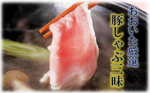 美味しい大分県産豚のしゃぶしゃぶ/ロース1.6kg 【寄付金額:10,000円】 イメージ